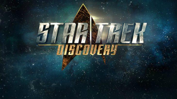 star-trek-discover7-logo.jpgw769