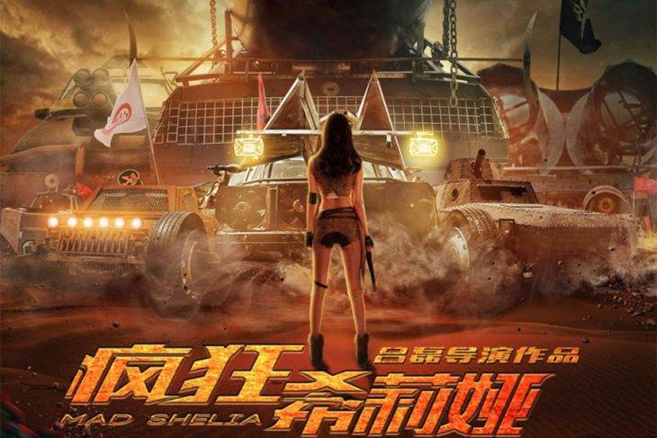 Watch the Trailer for An Absurd Chinese 'Mad Max' Knock-off,